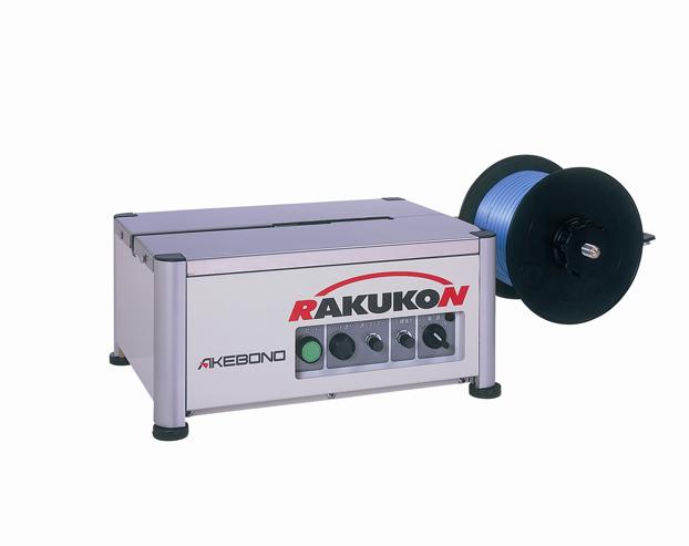自動梱包機 RAN-105D(卓上型)