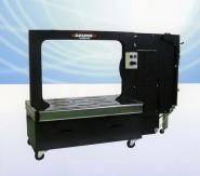 自動梱包機 RAN-705L